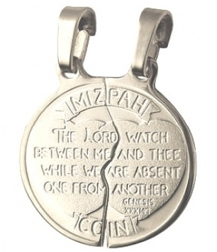 Break Apart - MIZPAH COIN -Sterling Silver or 9ct Gold