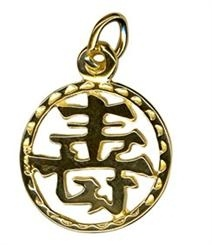 Charm - CHINESE GOOD LUCK SYMBOL - Sterling Silver or 9ct Gold
