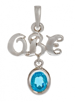 Pendant - OBE (OVER BLOOMIN/BLOODY EIGHT) - Birthstone, Sterling Silver or 9ct Gold